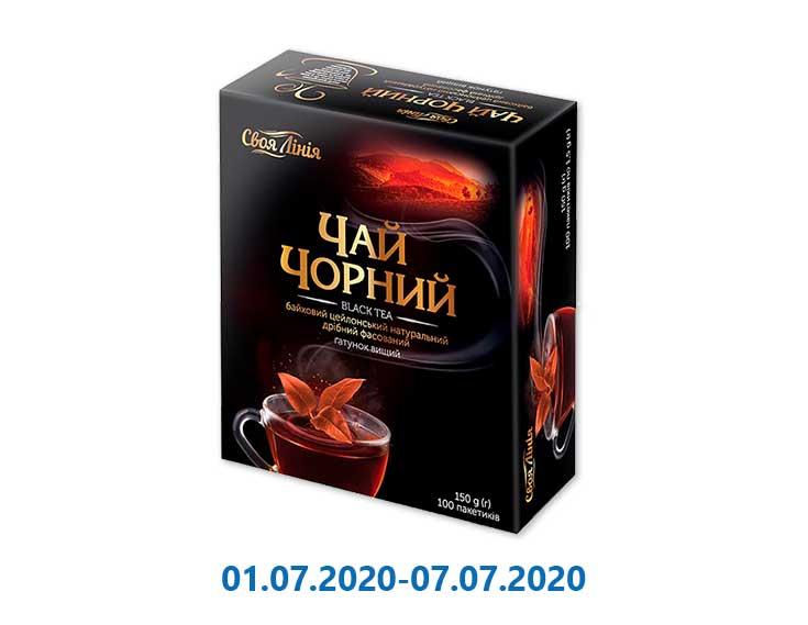 Чай черный, байховый цейлонский ТМ «Своя Лінія» - 100 ф/п х 2 г