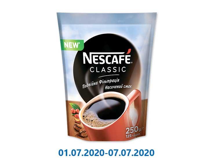 Кофе Classic растворимый, сублимированный ТМ «Nescafe» » -250 г