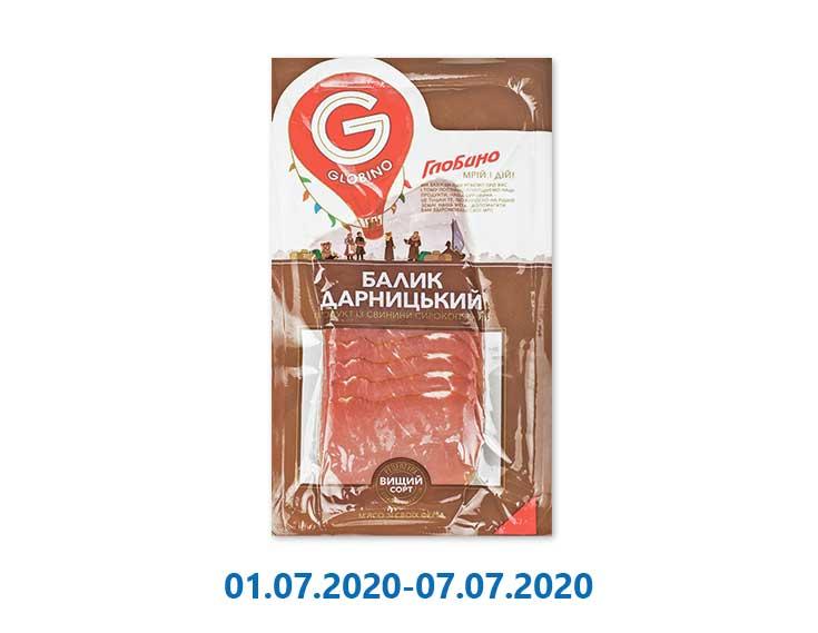 Балык «Дарницький» с/к, нарезка ТМ «Глобино» - 80 г