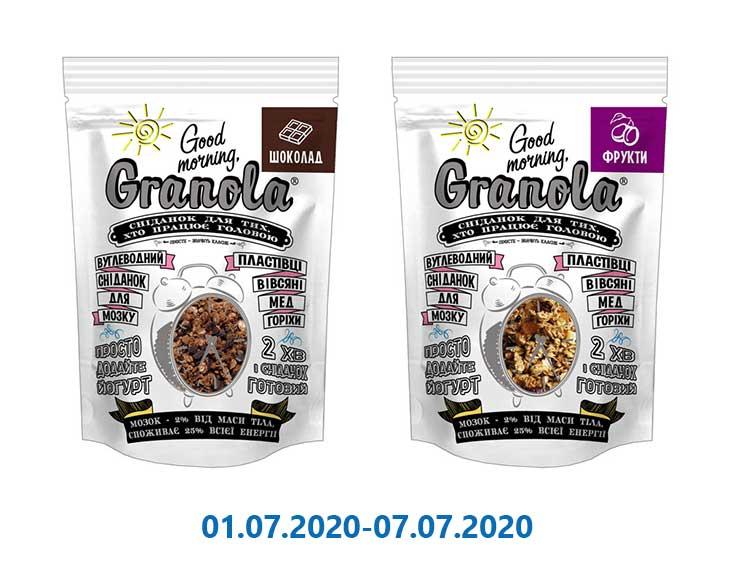 Сухой завтрак Granola (сухофрукты, шоколад) ТМ «Good morning» » - 330 г
