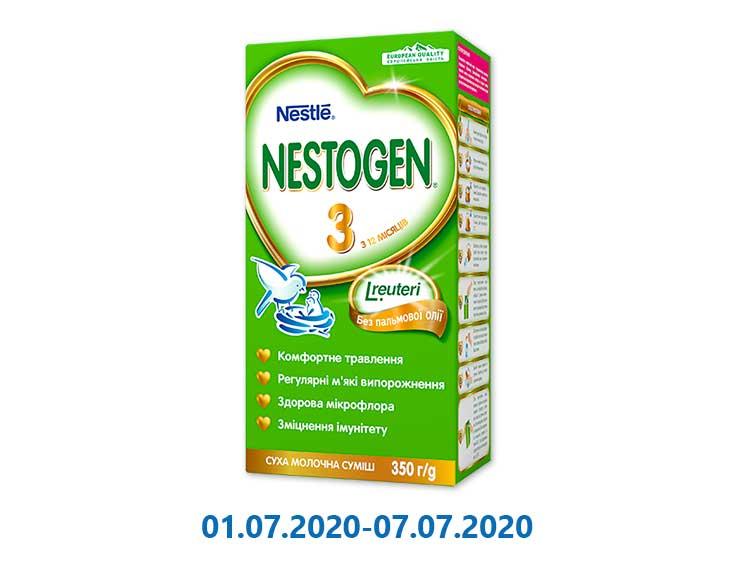 Молочная смесь Nestogen 3 ТМ «Nestle» » - 350 г