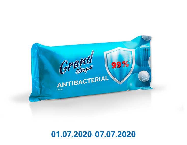 Мыло твердое антибактериальное ТМ «Grand Шарм» » - 100 г
