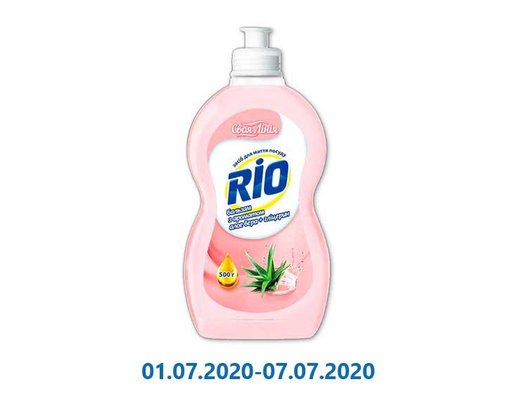 Средство моющее для посуды RIO бальзам с ароматом алоэ вера + глицерин ТМ «Своя Лінія» - 495 мл