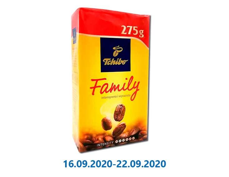 Кофе Family молотый ТМ «Tchibo» - 275 г