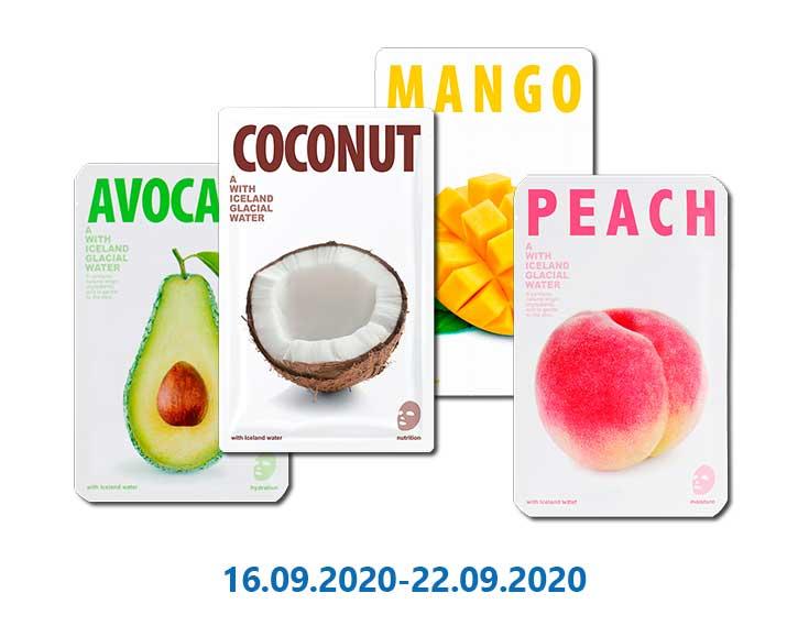 Маска для лица тканевая с экстрактом манго/персик/кокос/авокадо ТМ «THE ICELAND» - 1 шт